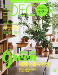 ELLE DECO Japan 138